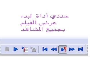الصف التاسع .ا/ليلى عياش by LooLoo Ayyash