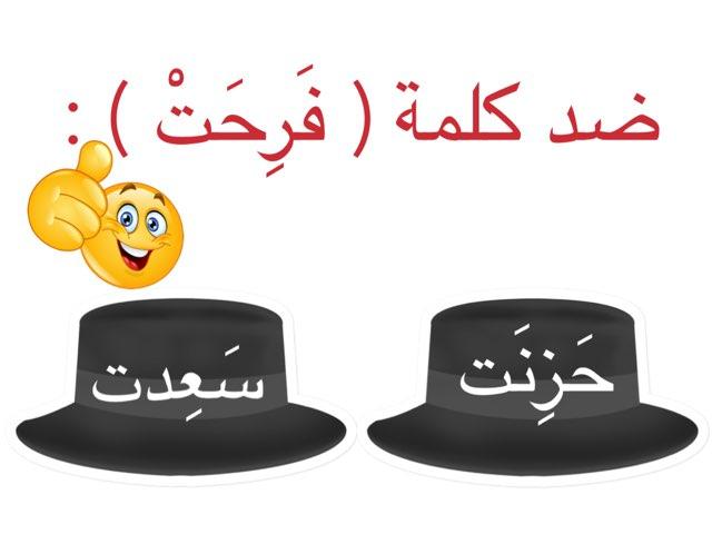 لعبة 150 by 3ishah  al3nezi