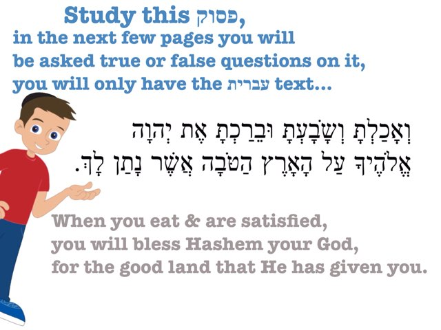 1 Questions On מקרא  by Chanania Engelsman