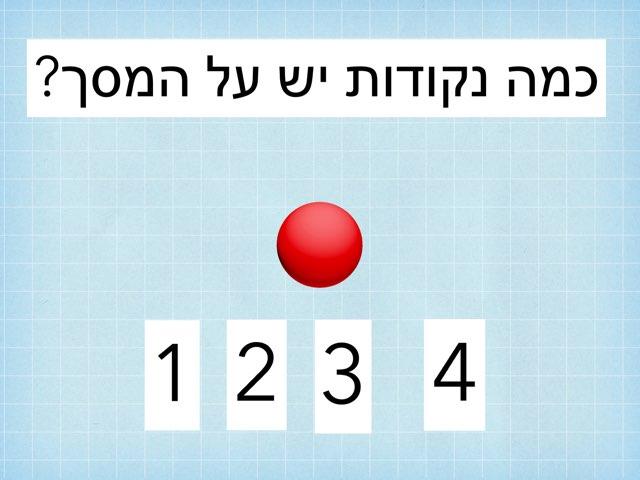 משחק חשבון עד 5 by merav asseraf