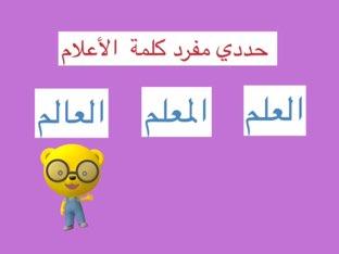 لعبة 17 by Mahawei alazmi