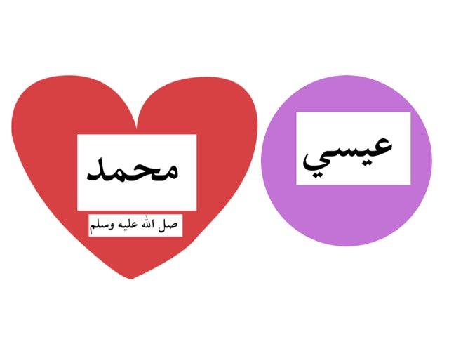 لعبة 114 by Sanaa Albraak