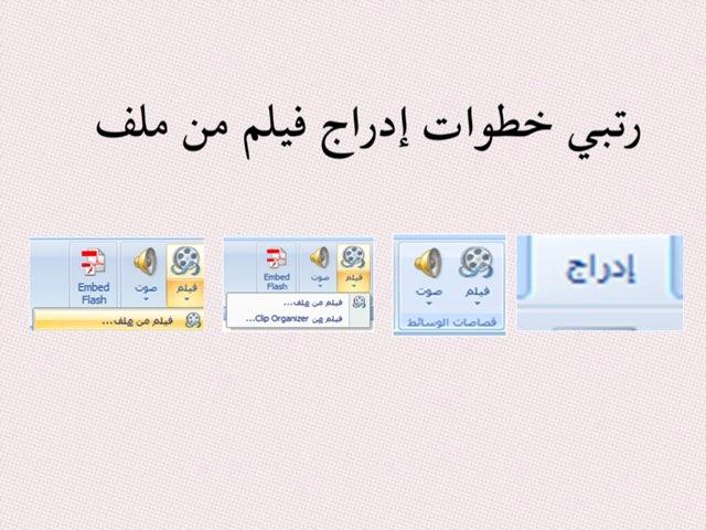 لعبة 63 by اللهم اغفر لابي  وارحمه