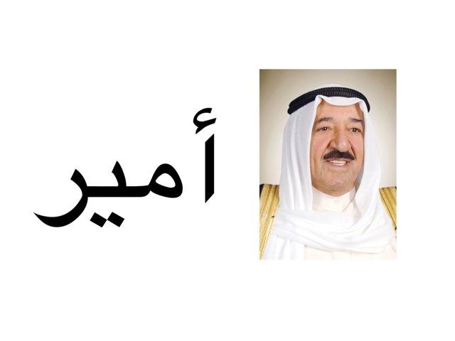 خبرة بلدي الكويت by noora alajmi