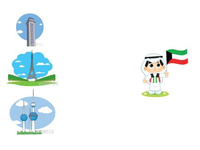 صل احمد من المعلم المناسب by Eman Alqattan