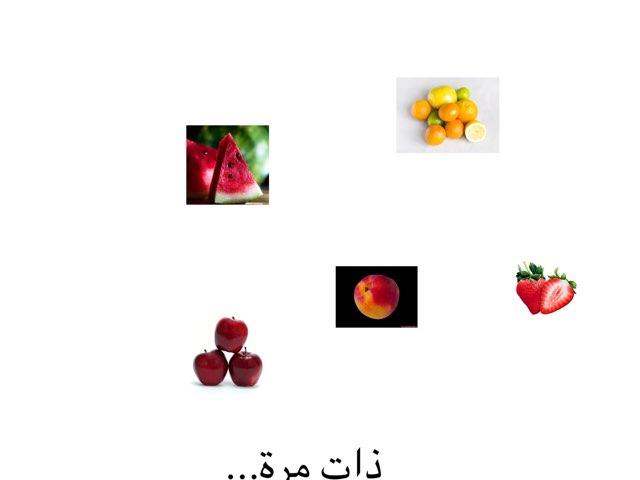 الفواكه by Hmza Hmza