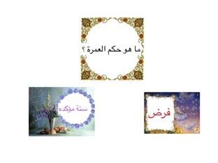 لعبة 77 by Sanaa Albraak