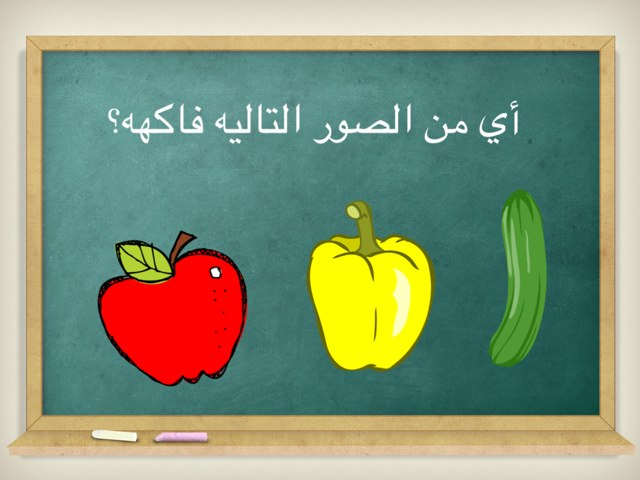 لعبة 5 by Aysha Alorini