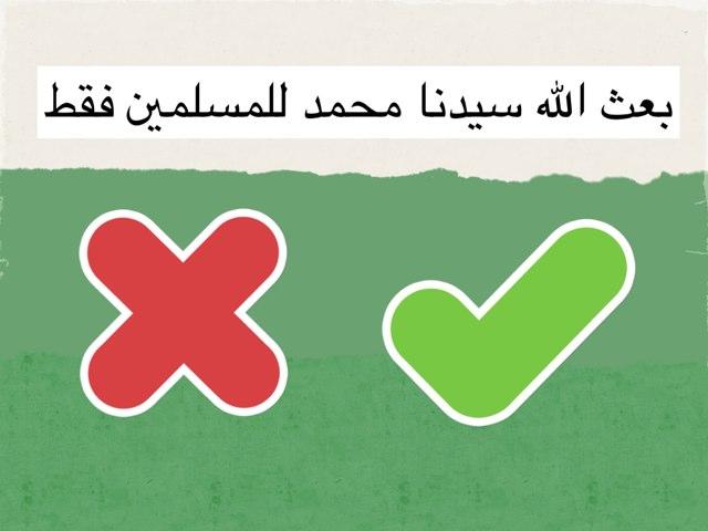 لعبة 91 by Abla Bashayer
