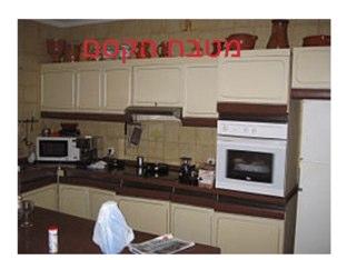 שמח במטבח שלנו1 by מירי בנימין
