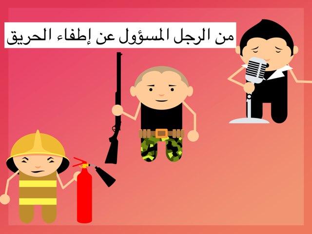 لعبة 28 by Nader Almalki