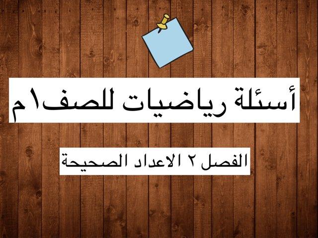 لعبة 13 by بسمه خميس