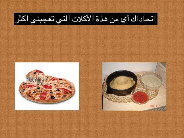 العاب متنوعة by عبدالله صادق