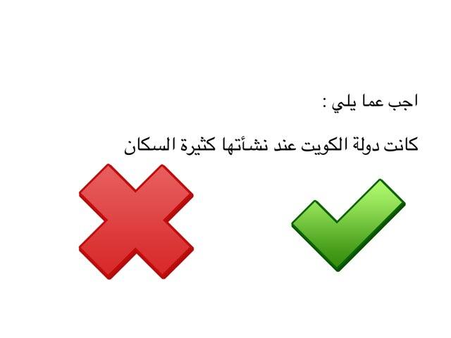 سكان بلادي by Noura Alhurair