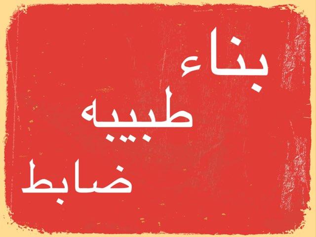 تصور بصري by Dalal Al