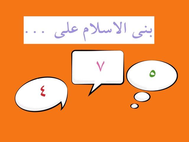 توحيد  by S. alhaddad