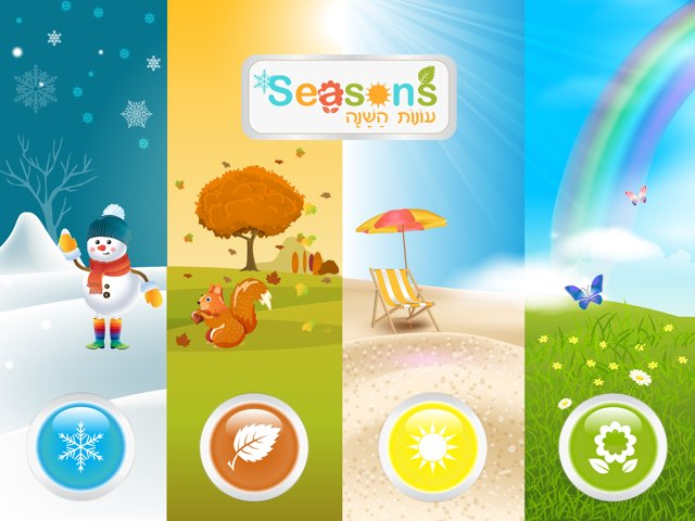 Ivrit- Seasons לומדים עברית- עונות השנה by Jewish Interactive