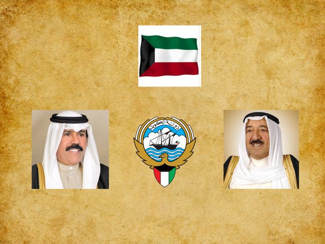 خبره بلدي الكويت by شريفه الغنام