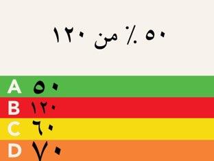 لعبة 30 by Sanaa Alghamdi