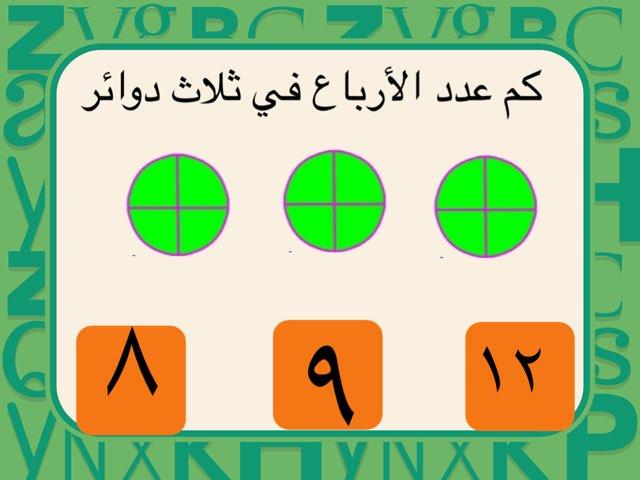 لعبة 39 by محمد حمادة
