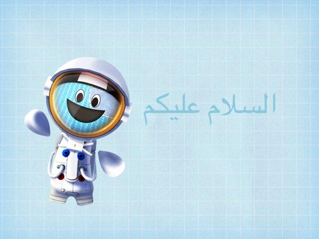 الحاسوب by Sahar shaLash