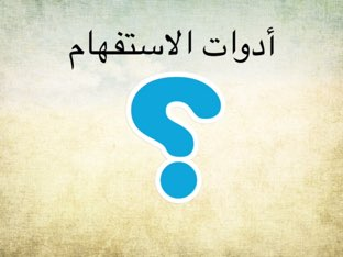 لعبة 6 by Aljood hamad