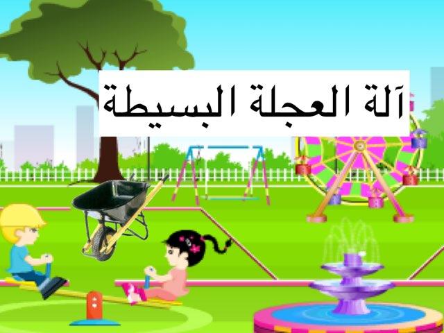 عبدالوهاب الفارس by Zz Mm