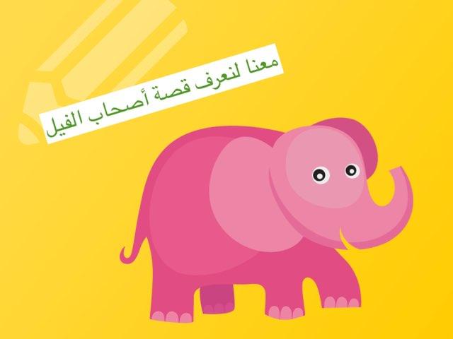 لعبة 24 by MissMona Al-dafery
