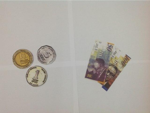 מטבעות ושטרות by Larissa Lora