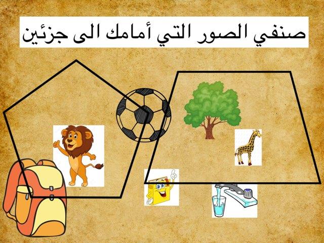 لعبة 188 by Ahmad ahmad