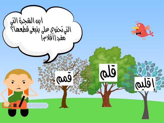 وصايا عظيمة by mashael albraiky