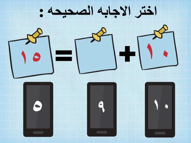 لعبة 4 by noura alshmmri
