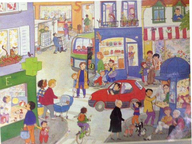 רחוב by Larissa Lora