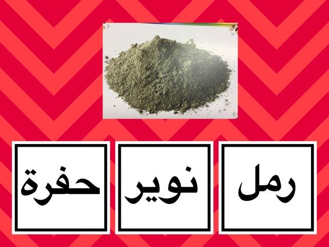 فجر الحمادي ١ by fajer alhammadi