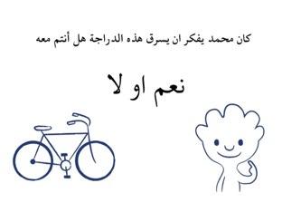 محمد by SALAH  alshatti