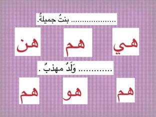 لعبة 20 by Mahawei alazmi