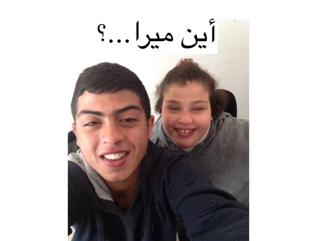 لعبة 49 by احمد عليان