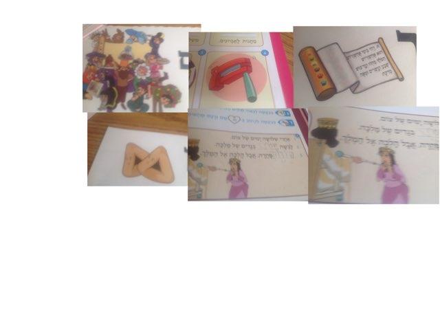 דִבְרֵי  פּוּּרים  שֶל  חֲבִיבָה by 2nd Grade