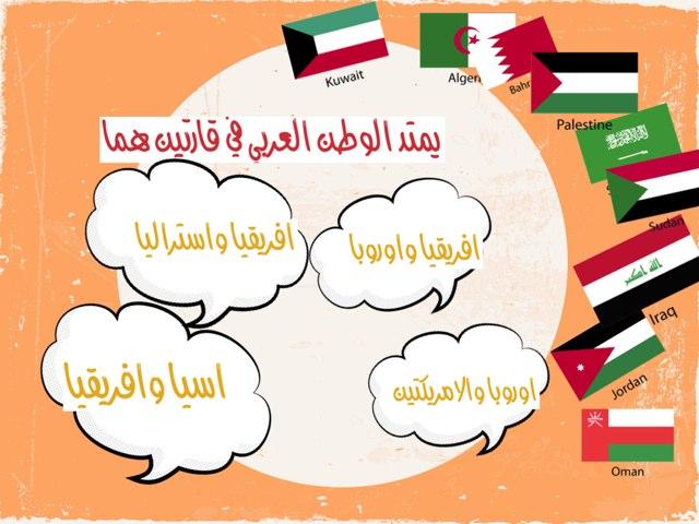 لعبة 7 by Fatima Almohannadi