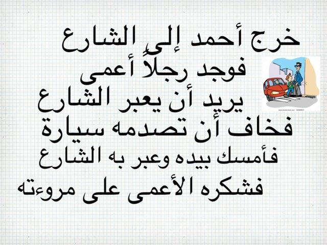 لعبة 22 by mona alotaibi