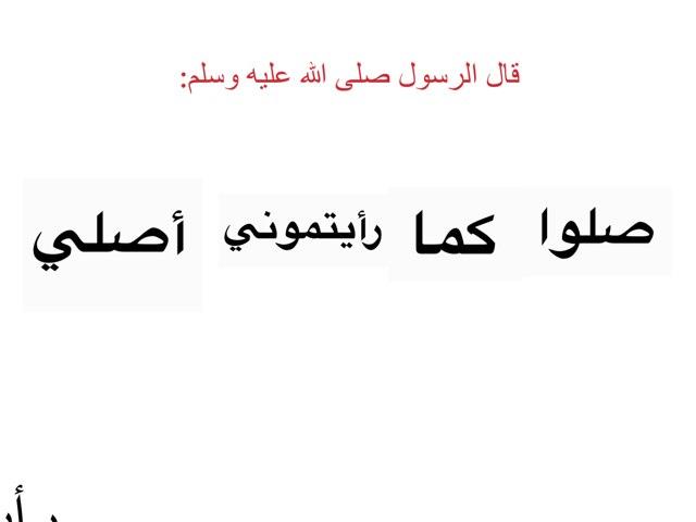 لعبة 42 by Abeer Abeer