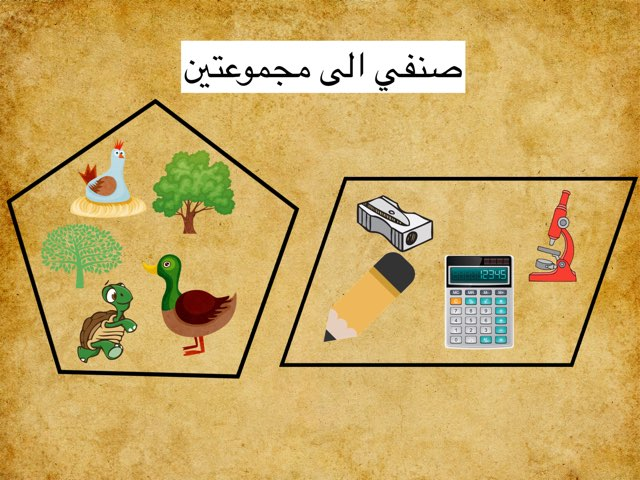 لعبة ١ by Ahmad ahmad
