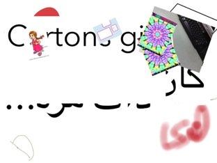 لعبة 2 by Huda alshatti