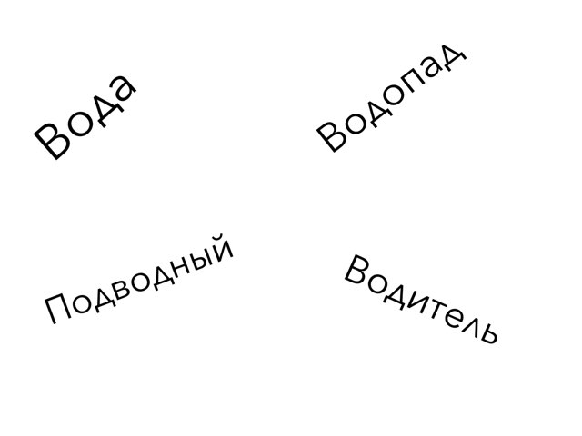 Игра 13 by Irina Tugaeva