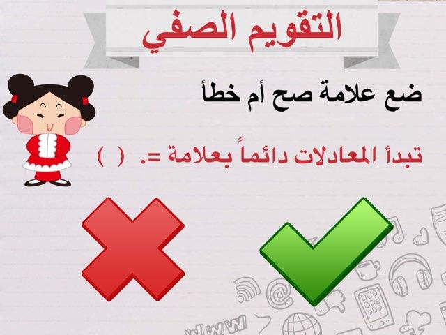لعبة 112 by shosh0_it alajmi