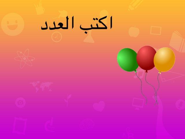 خديجة by Kadeeja akber