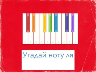 Тайна номер 1 by Taya Ezhova