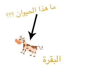 لعبة 2 by ريان  العجمي