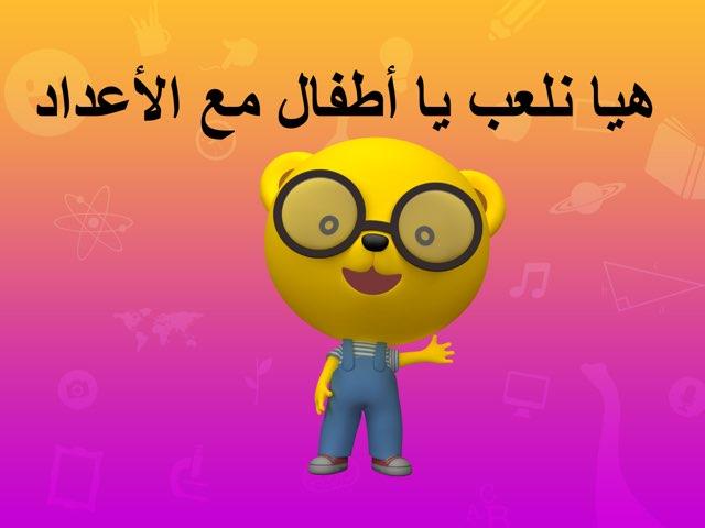 العدد ٢ by Haifa Awwad