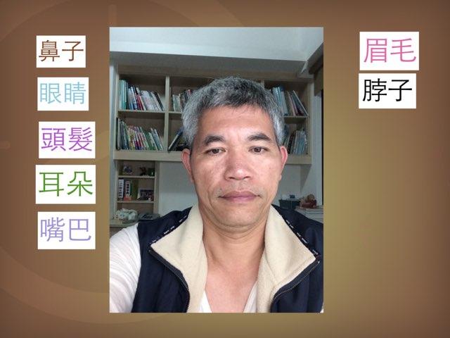 認識五官 by M Ch